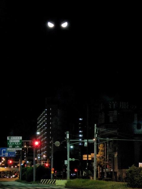 夜空にキャッアイs09.10.10
